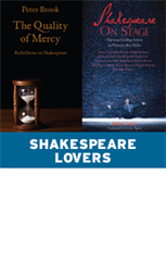 2016 Holiday Gift Bundle: Shakespeare Lovers
