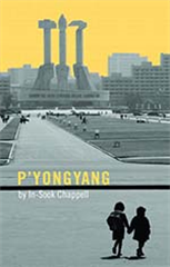 P'yongyang