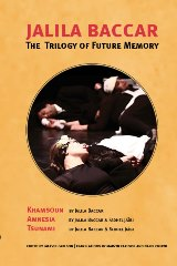 The Trilogy of Future Memory