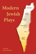 Modern Jewish Plays