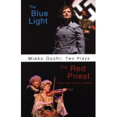 Mieko Ouchi' Two Plays